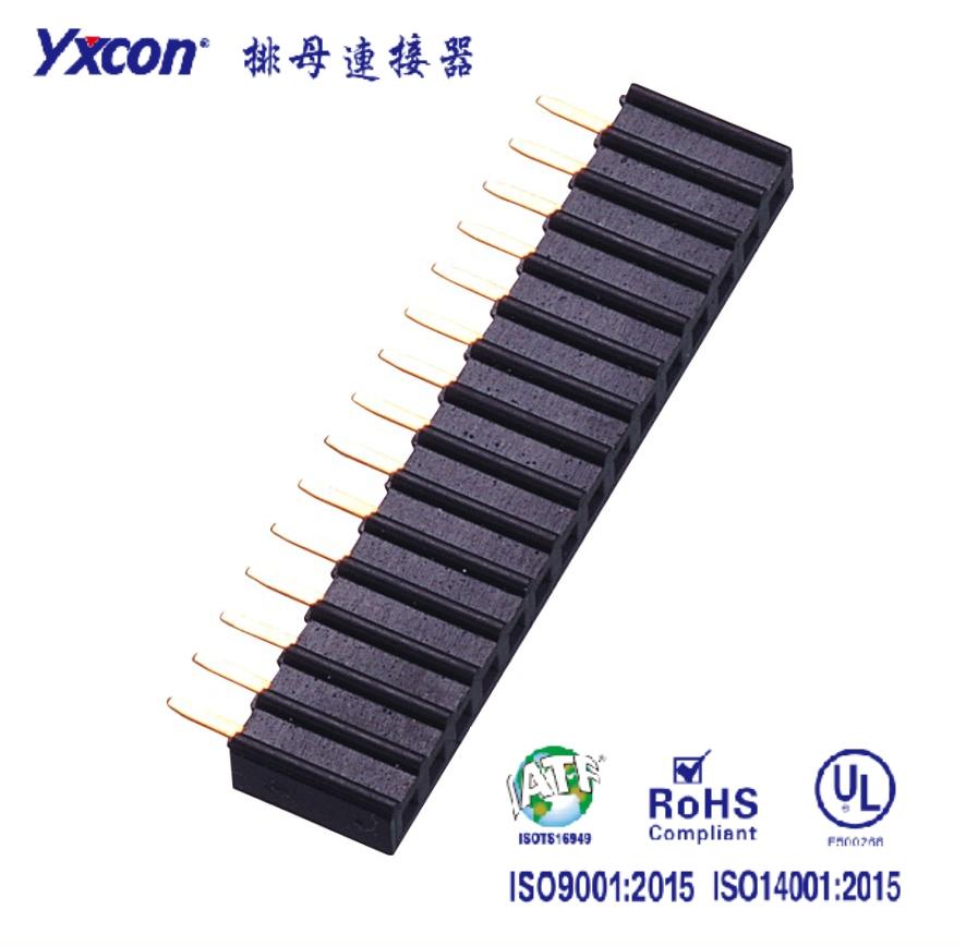 2.54排母  单排  180度  Y型  PA6T  塑胶波浪型