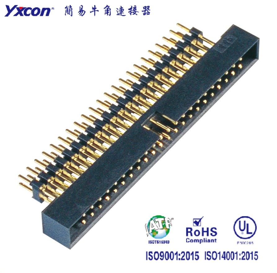 2.0简牛 加高 配IDC 180度 PA6T