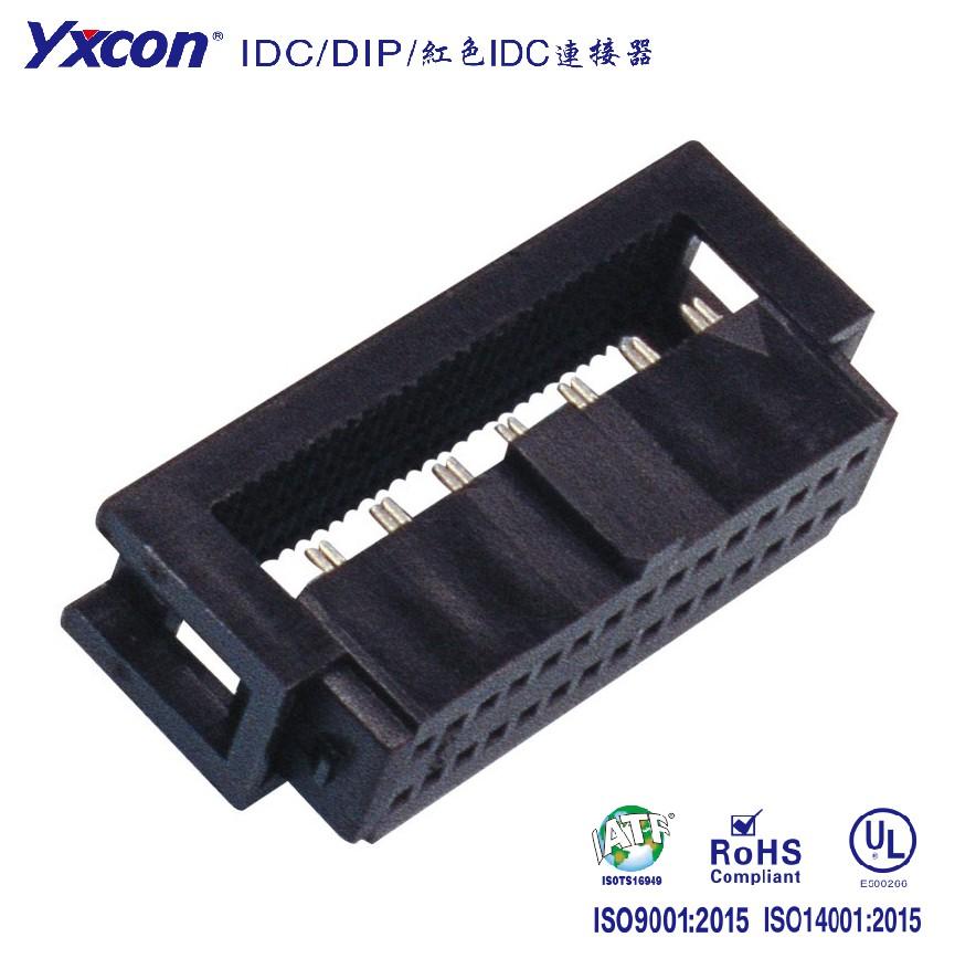 1.27间距 2.54排距 IDC 塑高5.2 Y型 三件式 带凸点
