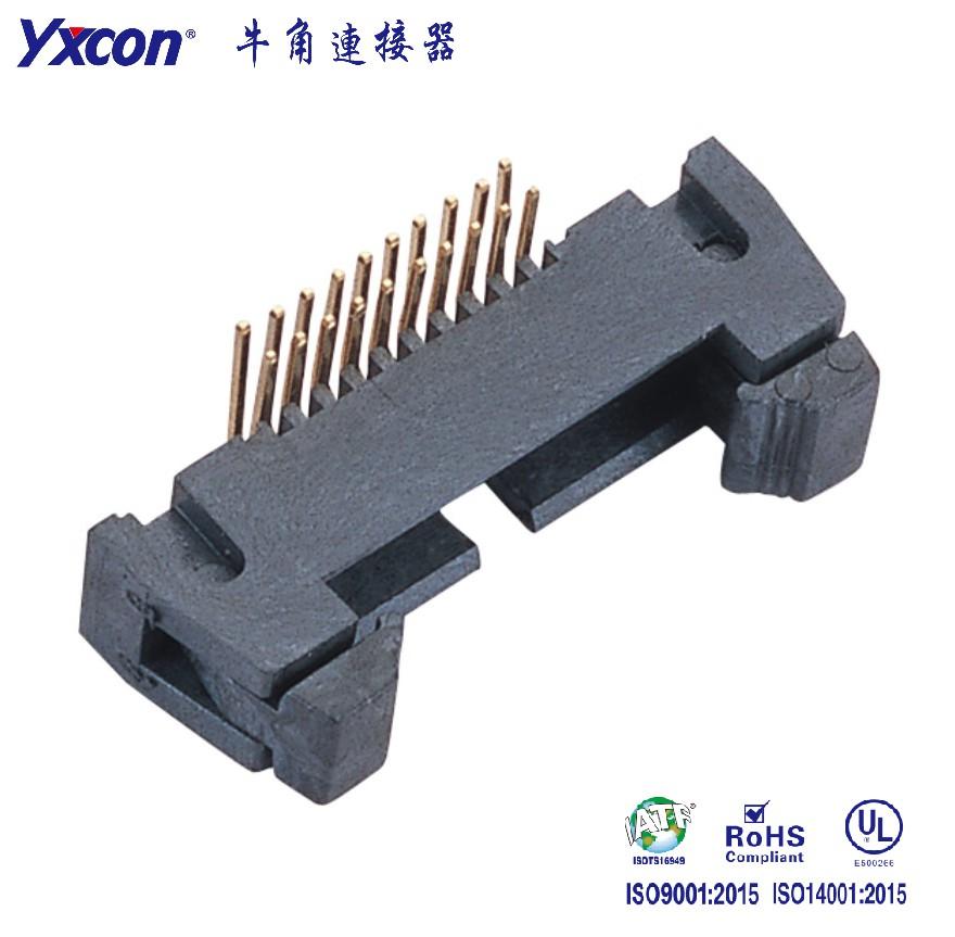 1.27牛角连接器 90度 PA6T