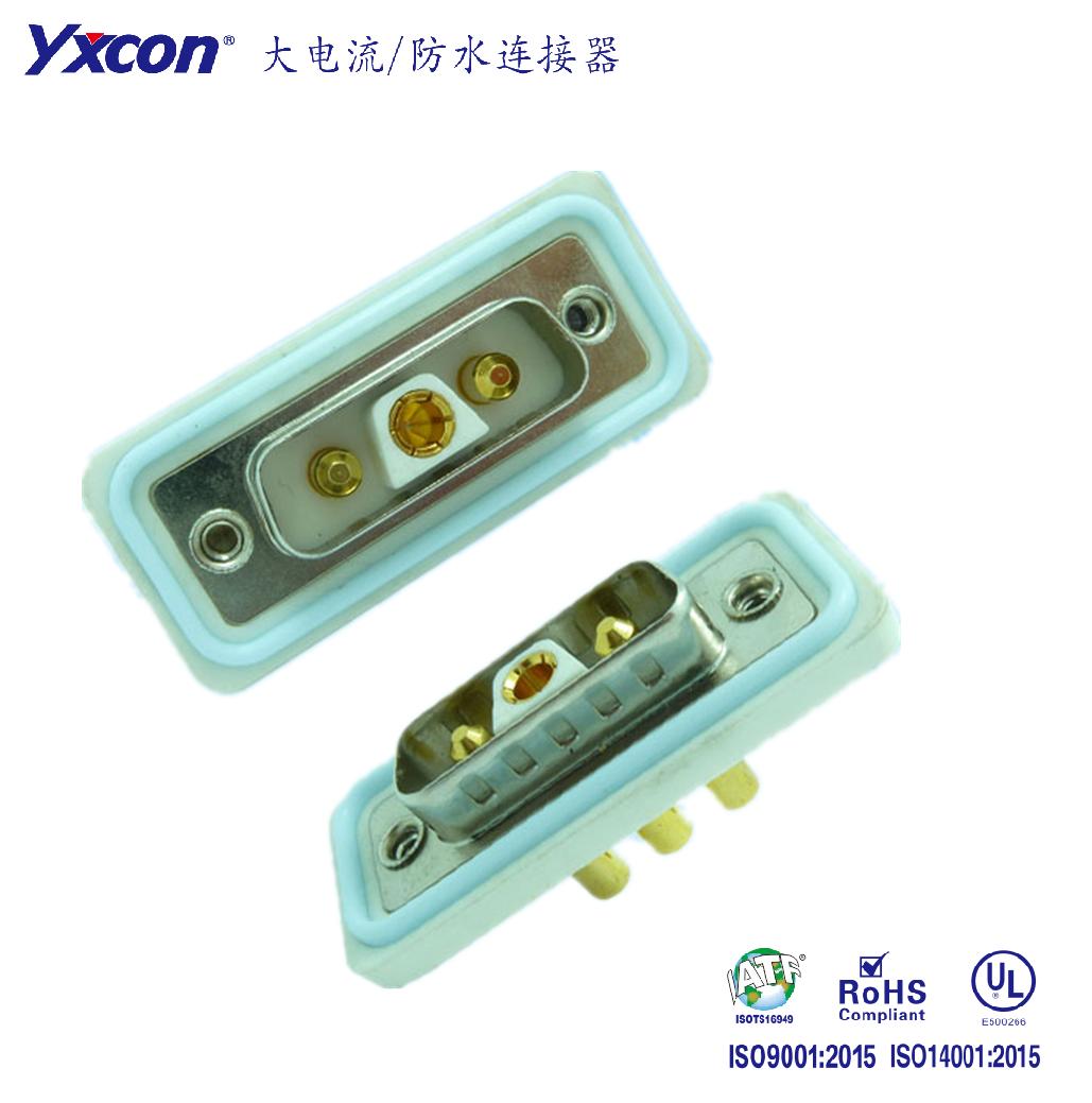 防水连接器 3V3公头防水不锈钢铜全金端子3U