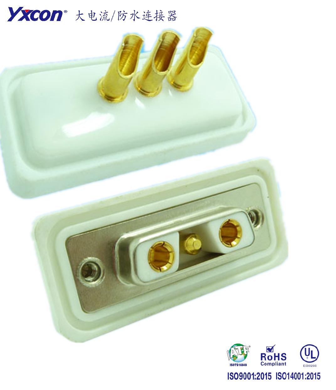 防水连接器 3V3母头 防水 不锈钢 铜合金3U