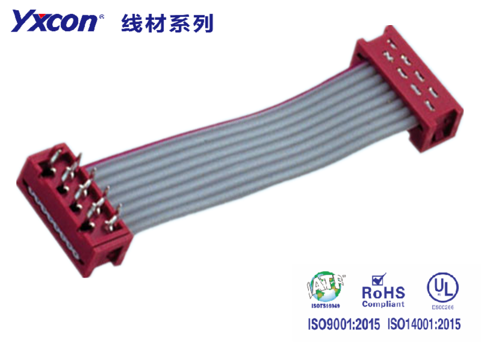 2.54 M M Cable 8P 两件套 红色