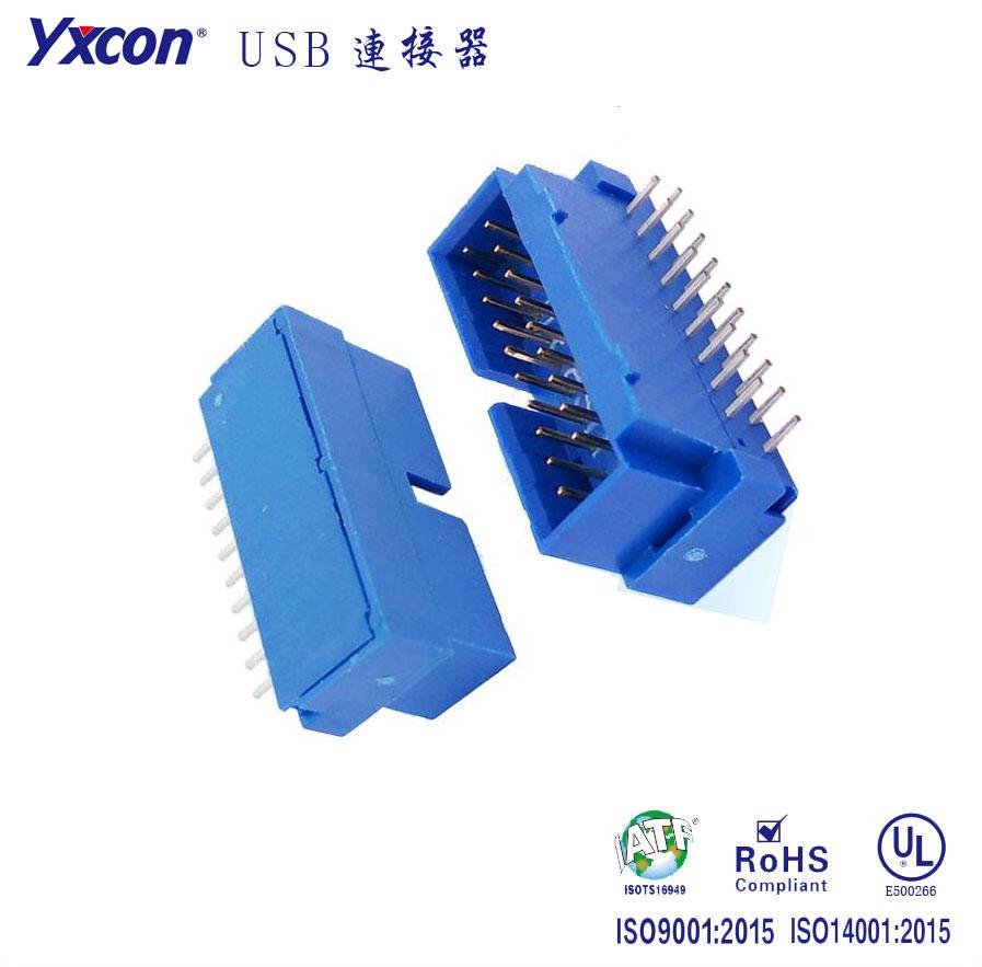 USB3.0 BOX 90度 20P