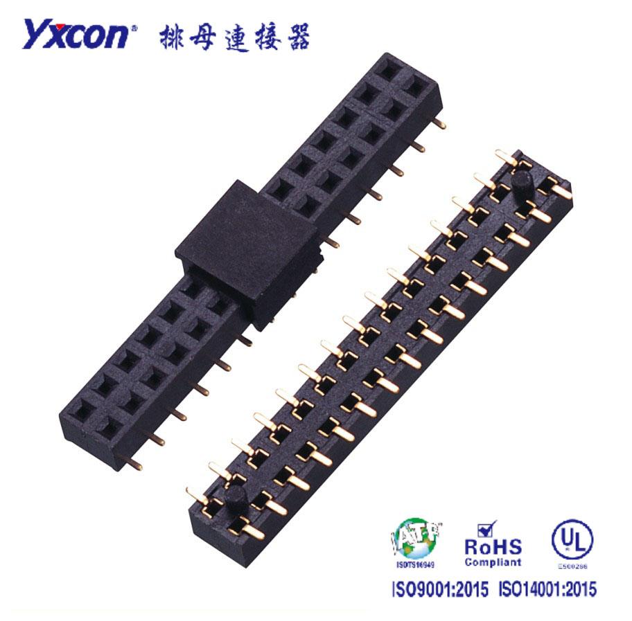 2.0排母  双排  SMT  U型  PA6T  带柱