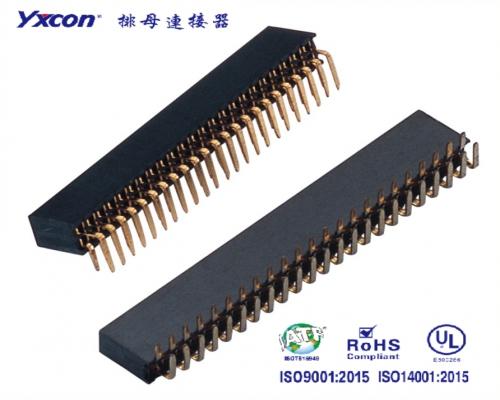 1.27双排母 塑高4.3  90度 磷铜 耐高温 PA6T/专业化定制/电视/家电连接器