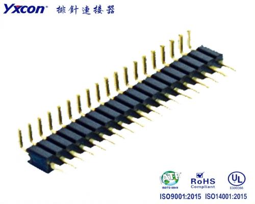 1.0排针 单排 90度  耐高温/专业化定制/校园智能/智能识别连接器