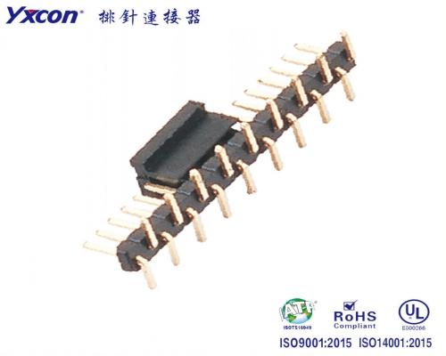 1.0排针 单排  正反脚 SMT 耐高温/专业化定制/车载充电器连接器