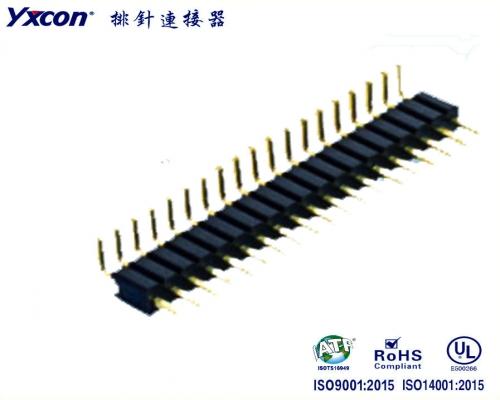 1.27排针 单排  90度 针长可定制 PA9T/专业化定制/应用于电脑/电表连接器