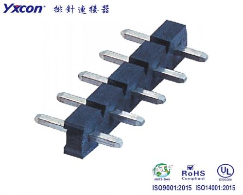 5.08排针 塑高2.5 单排    180度 镀金/镀锡 LCP 针长可定制/专业化定制/应用于电脑/电表连接器
