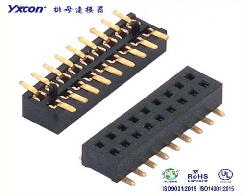 1.27排母 双排 SMT U型  PA6T 塑高2.1 带柱/专业化定制/车载充电器连接器