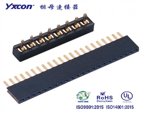 2.0排母 塑高4.3 单排  180度  U型  PA9T/专业化定制/应用于电脑/电表连接器