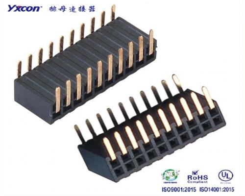 1.27排母  双排  90度  侧插U型  PA6T/专业化定制/显示屏/医疗连接器