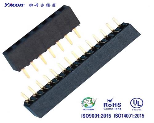 2.0排母 塑高4.3 单排  180度  U型  底部带杠  PA6T/专业化定制/电视/家电连接器