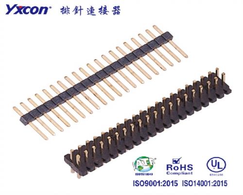 1.27排针 塑高1.0 单塑  单排/双排 180度 W3.4/专业化定制/车载充电器连接器