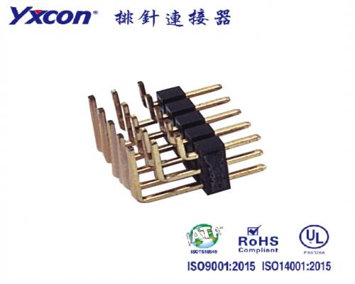 2.0排针 三排 单塑 90度 PA6T/专业化定制/新能源汽车等各种板对板连接