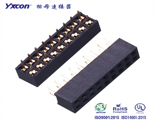 2.0排母 塑高4.3 双排  180度  U型  PA6T  防进锡 封口排母/智能识别连接器