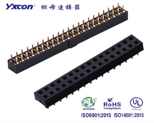 2.0排母 塑高4.3  双排  180度  U型  PA6T  带凸点 防呆排母/LED显示屏连接器