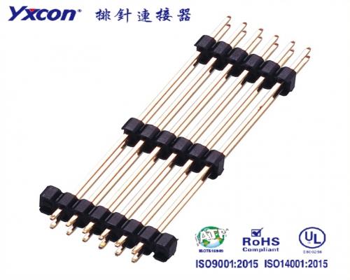 2.54排针 双排 三塑/多塑 180度 针长可定制 PA6T/专业化定制/应用于电脑/电表连接器