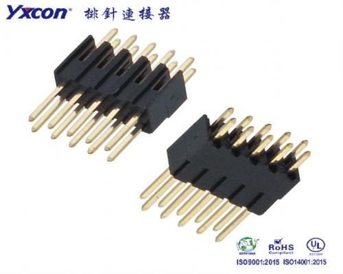 2.54排针 双排 单塑 H7.4 180度 成型塑胶 PA6T/专业化定制/新能源汽车等各种板对板连接