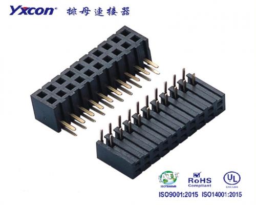 2.0排母 塑高7.2 双排 2X10P 90度  U型  PA6T/专业化定制/应用于电脑/电表连接器