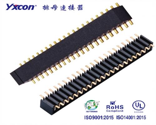 2.0排母 塑高4.9 双排 2-20P SMT  侧插U型  PA6T/专业化定制/电视/家电连接器