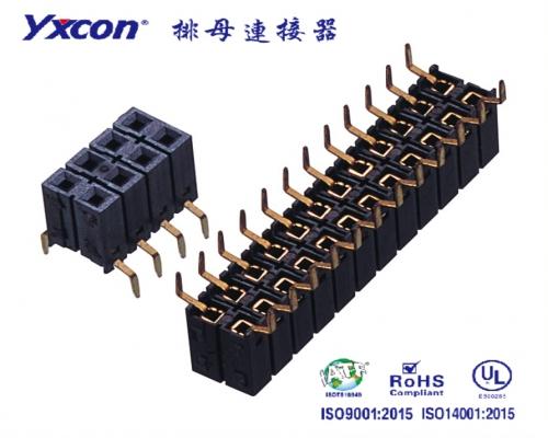 2.54排母 塑高8.5 双排  180度  U型  PA6T  蜈蚣脚/专业化定制/电视/家电连接器