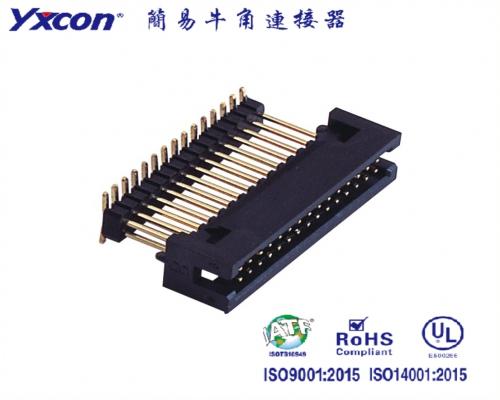 1.27简牛 塑高5.7  SMT PA6T 加高简牛/应用于电脑/电表/电视/家电/显示屏/医疗/新能源汽车等各种板对板连接