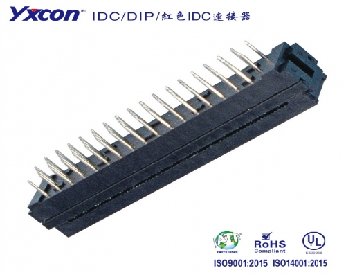 1.27间距   DIP   系列  两件式  Y型/校园智能/智能识别/电脑/显示屏/线对板连接器