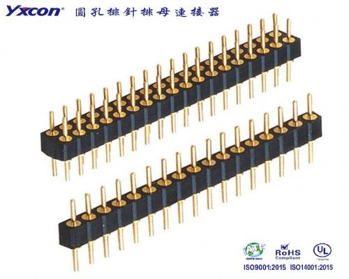 2.0圆孔排针  单排/双排 180度 PPS 全金/应用于电脑/电表/电视/家电/显示屏/医疗/新能源汽车等各种板对板连接