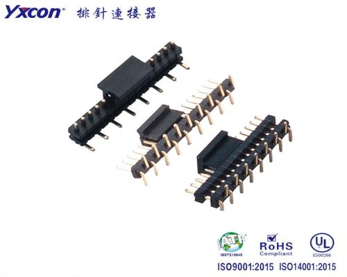 1.27排针 单排 单塑/双塑 SMT  CAP+卷装 PA9T耐高温/专业化定制/应用于电脑/电表连接器