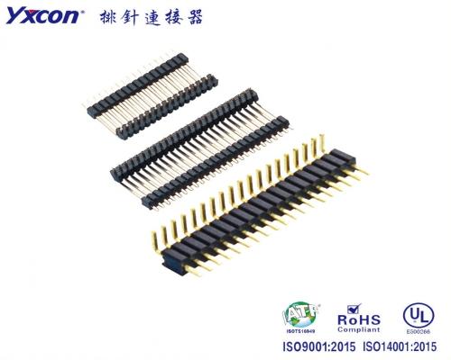 1.27排针 单排 单塑/双塑 90度 针长可定制定 PA9T