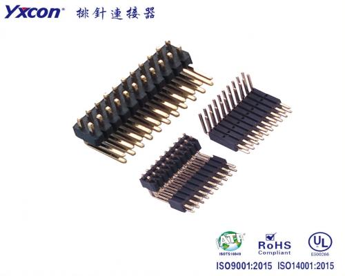 1.27排针 双排 单塑/双塑 90度 规格尺寸可定制 PA9T耐高温/显示屏/医疗连接器