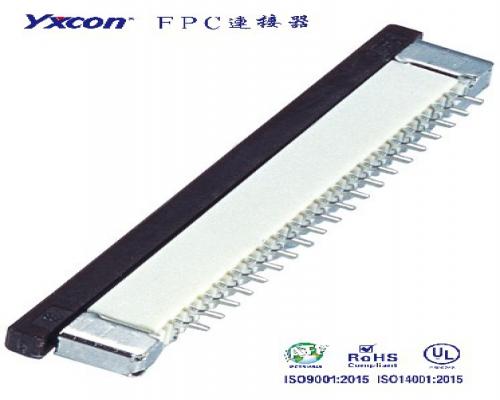 1.0FPC  卧式SMT系列  下接 带锁/专业化定制/新能源汽车等各种板对板连接
