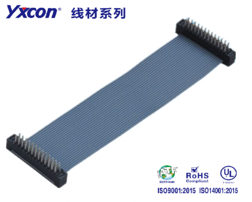 2.00mm间距 DIP对DIP 灰排线/专业化定制/电视/家电连接器