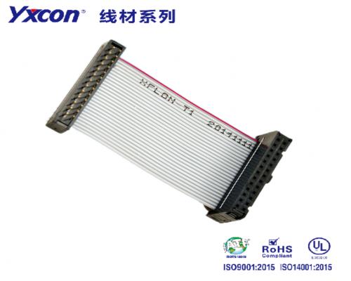 2.54IDC对DIP成品灰排线-26P/专业化定制/校园智能/智能识别连接器