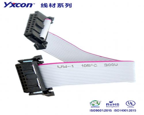 2.54IDC蝴蝶扣成品灰排线-16P/专业化定制/校园智能/智能识别连接器