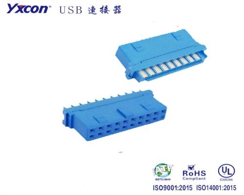 USB3.0 20P 焊线式 蓝胶应用于电脑/电表/电视/家电/显示屏/医疗/新能源汽车等各种板对板连接