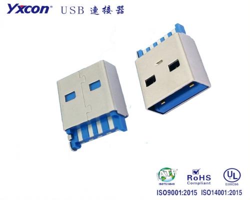 USB3.0 AM 蓝胶 镍底 GF 短体式/专业化定制/校园智能/智能识别连接器