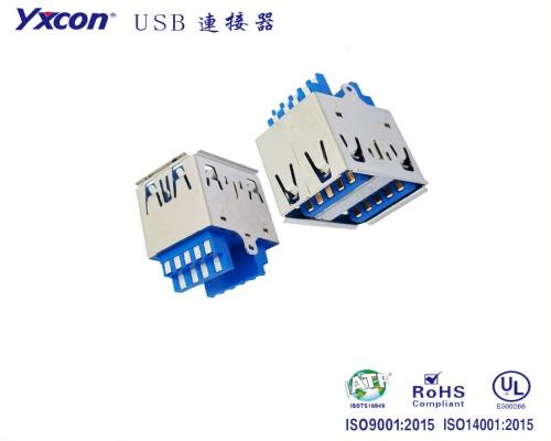 USB3.0 AF 180度 双层 焊线式 GF 鱼叉型/专业化定制/应用于电脑/电表连接器