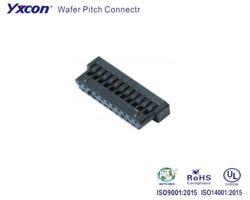 1.25mm Wire to Board 1255 Series/专业化定制/电视/家电连接器