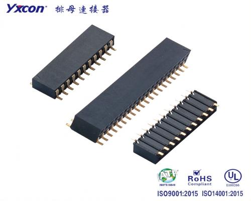 2.54排母 塑高5.9 双排  SMT  侧插U型  PA6T/专业化定制/新能源汽车等各种板对板连接