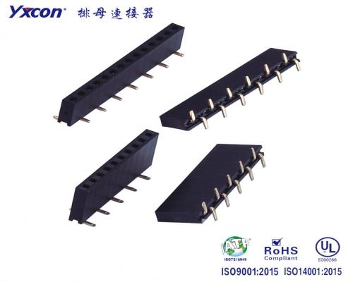 2.54排母 塑高5.7 单排  SMT  Y型  PA6T/专业化定制/显示屏/医疗连接器