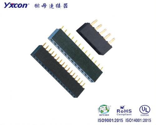 2.54排母 塑高5.0  单排  180度  U型  PA6T/专业化定制/应用于电脑/电表连接器