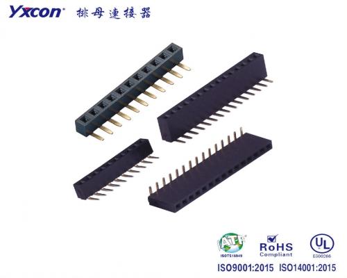 2.54排母 塑高5.0 单排  90度  U型  PA6T/专业化定制/显示屏/医疗连接器