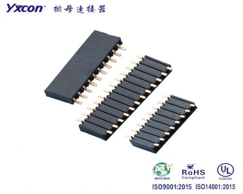 2.54排母 塑高3.4  单排  SMT  侧插U型  PA6T/专业化定制/电视/家电连接器