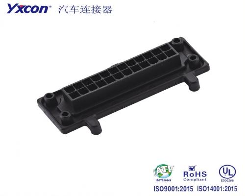 4.2间距  2-12P 汽车连接器 定制特殊连接器