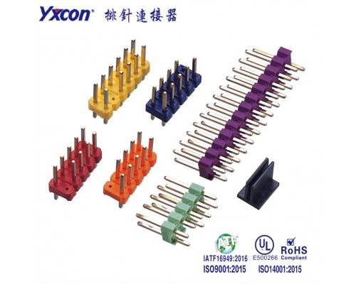 2.54排针 双排 单塑 180度 彩色 颜色可定制/专业化定制/车载充电器连接器