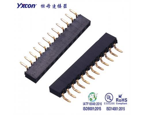 2.54排母 塑高5.0 单排   180度  U型  PA6T  单边蜈蚣脚/专业化定制/LED灯连接器/音响连接器