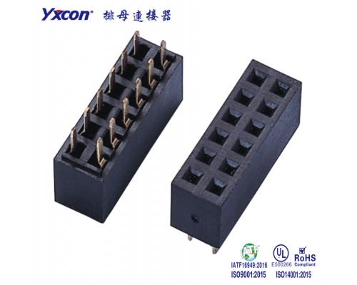 2.54排母 塑高6.9 双排  180度  U型  PA6T/专业化定制/新能源汽车等各种板对板连接